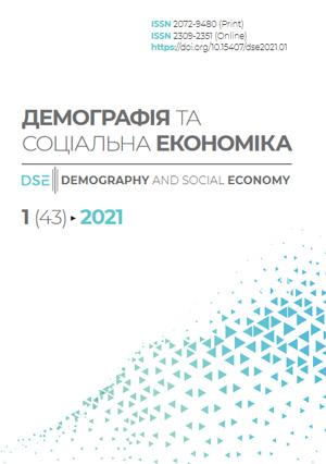 View Vol. 43 No. 1 (2021): Demography and social economy