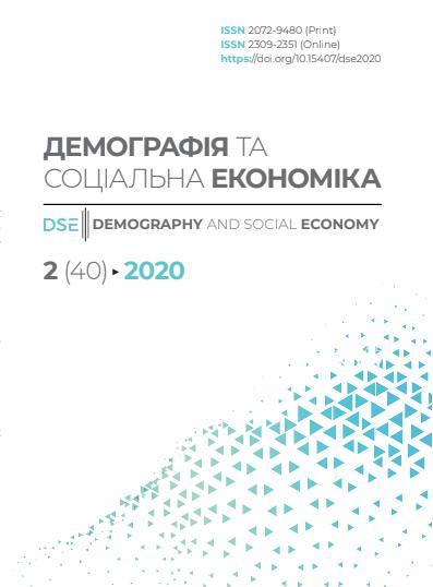 View Vol. 40 No. 2 (2020): Demography and social economy